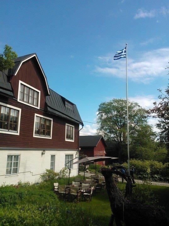 Φινλανδία: Πολιτιστική Εκδήλωση στο πολυχώρο Berghyddan