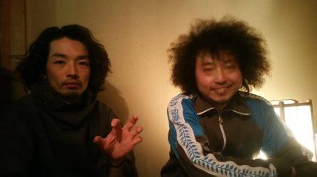 Mirai & U-zaan