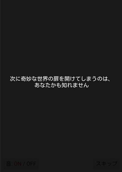 ががばばチャート6