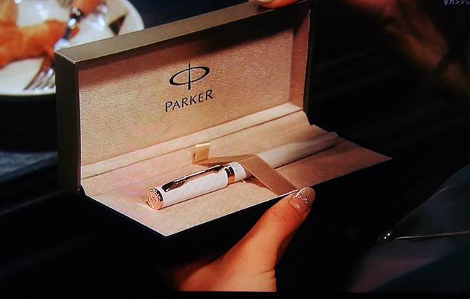 石原さとみが誕生日プレゼントでもらった『PARKER(パーカー)』万年筆