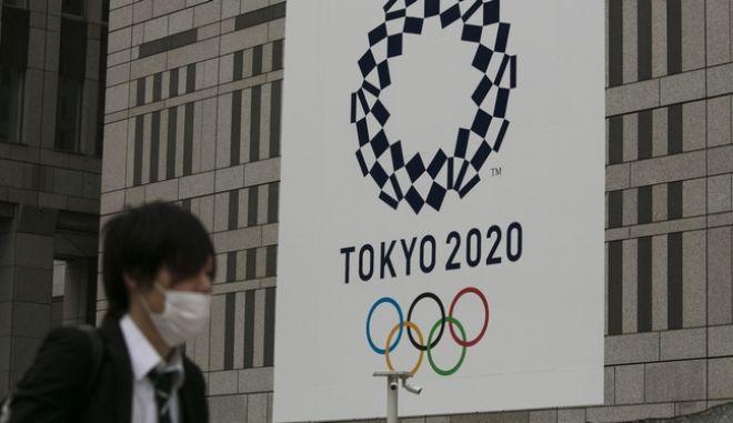 Αναβάλλονται και οι Ολυμπιακοί Αγώνες