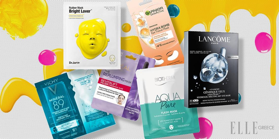 Editor's choice: 6 μάσκες για το πρόσωπο και τα μάτια που πέρασαν με επιτυχία το crash test μου