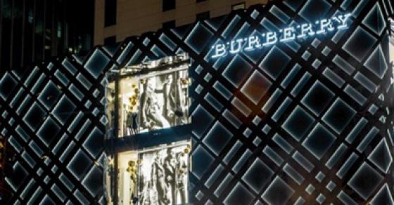 Флагманский Burberry в Чикаго
