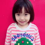 稲垣来泉の父母の画像は?wikiや名前の読み方!事務所を調査!