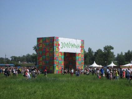 Green festival!