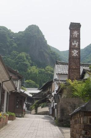 Ookawachiyama- where the captured Koreans were held in 1600s