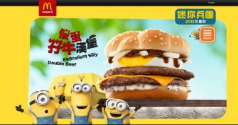 MacDonald Minion
