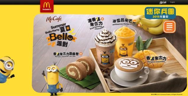 McCafe Minions