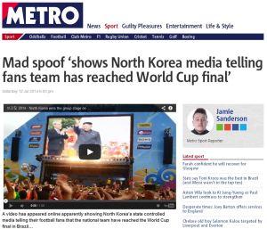 Στη Βόρεια Κορέα πανηγυρίζουν τις «νίκες» τους στο Μουντιάλ!