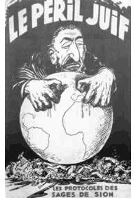 Το Εβραϊκό σχέδιο κυριαρχίας του κόσμου