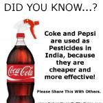 Ψεκάζουν με Coca-Cola τα σπαρτά;