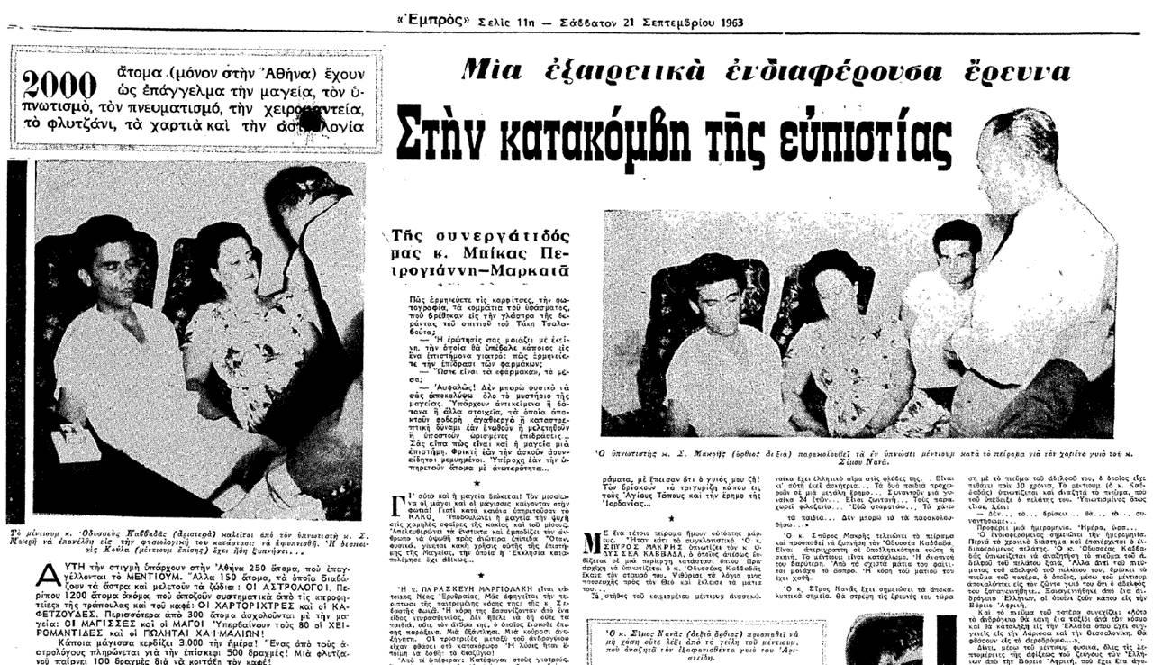 magia_1963
