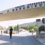 «ΕΥΠΑΘΕΙΣ» λαθρομετανάστες, αφού ΕΔΕΙΡΑΝ ΙΑΤΡΟ και ΤΡΑΥΜΑΤΙΟΦΟΡΕΑ, τα έκαναν 'γυαλιά-καρφιά' στο Νοσοκομείο 'Παπανικολάου' ΘΕΣΣΑΛΟΝΙΚΗΣ!!! – Καταρρίπτεται