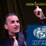 Ομιλίες του «Δρ» Μουρούτη στο αμφιθέατρο του Πανεπιστημίου Αιγαίου.