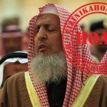 Επιτρέπεται δια νόμου στους άνδρες να φάνε τις γυναίκες τους στη Σαουδική Αραβία;