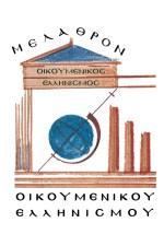 Logo_melathron