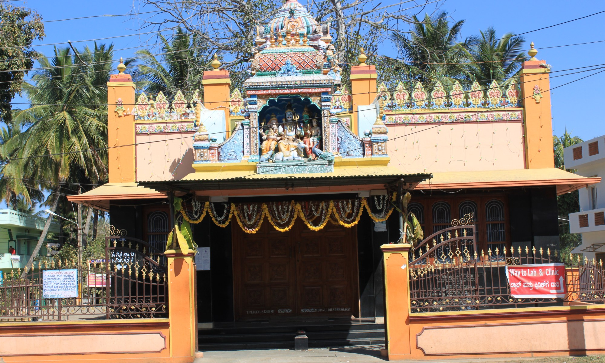 Ganesha Temple, Gokulam