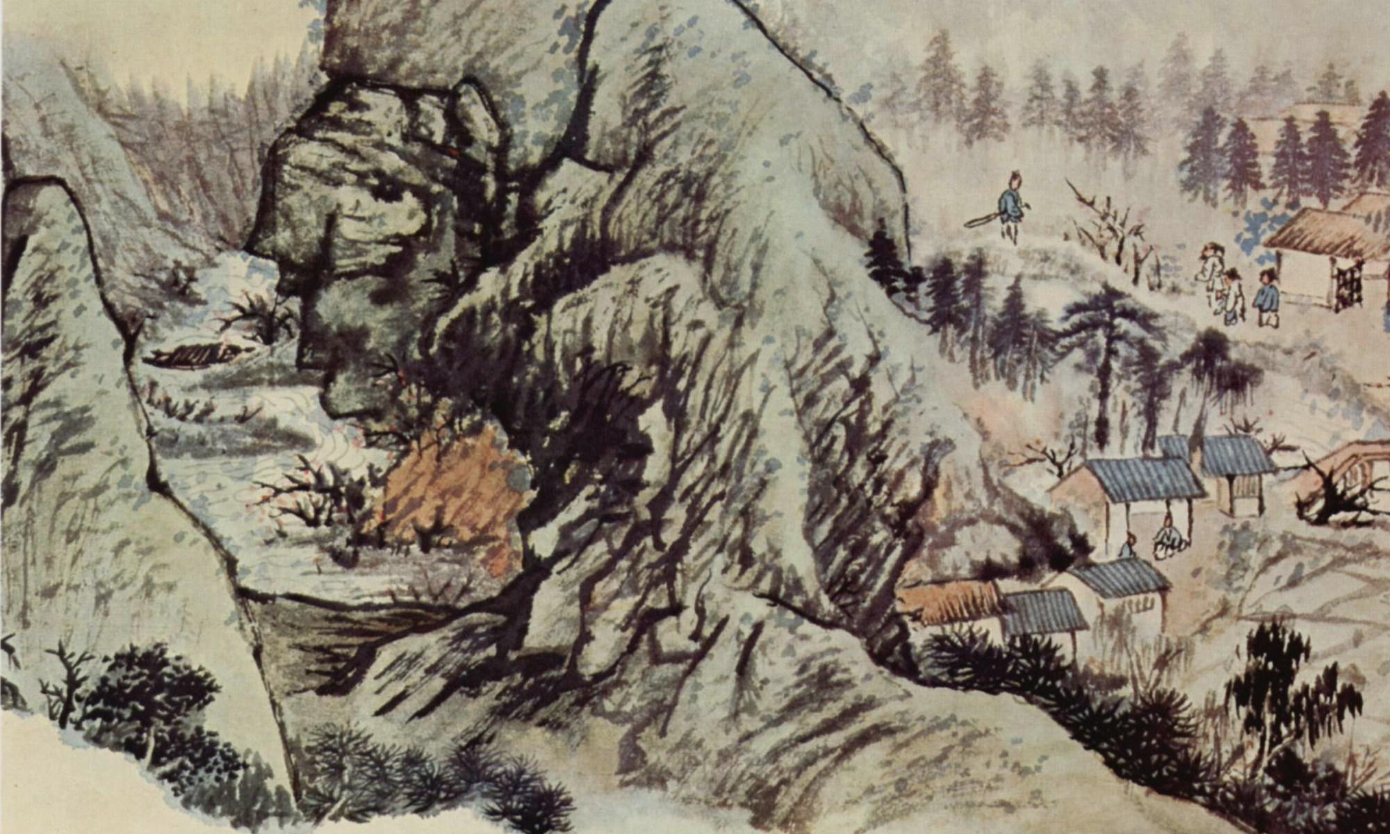 Tao_Painting