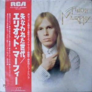 Elliott Murphy - Lost Generation - Japanese Vinyl Pressing
