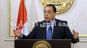 أهالى قرية بالصف يطالبون رئيس الوزراء بالموافقة على تخصيص أرض مدرسة نزلة سلام الاعدادية لتقليل الكثافة