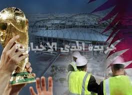 المدى الاخبارية تفتح ملف: قتل العمال الاجانب عمدا بوباء كورونا في قطر