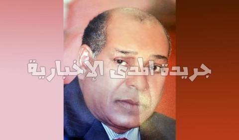 عبد الرحمن شلقم يكتب:سد النهضة… حرب الاستنزاف الدبلوماسية المصرية