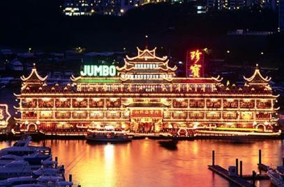 hong-kong-sunset-cruise-plus-dinner-at-the-jumbo-floating-restaurant-in-hong-kong