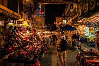Temple.Street.Night.Market