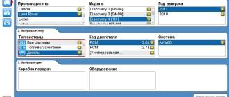 Аutocom cdp pro