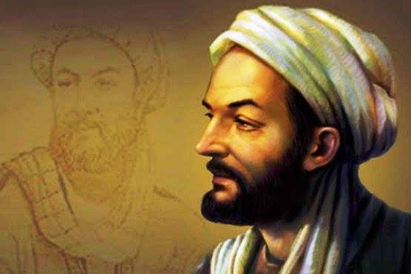 الضرورة العلية الحكماء المسلمين ابن سينا