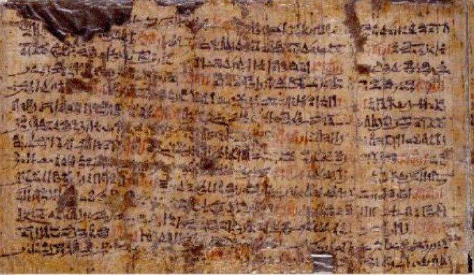 الفيلسوف المصري إبيور