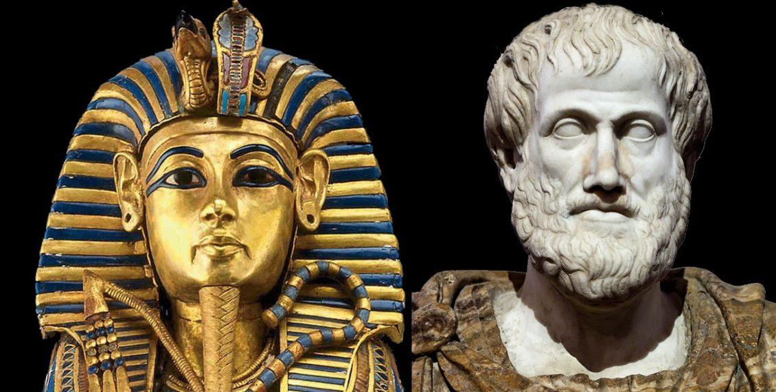 الفلسفة المصرية القديمة