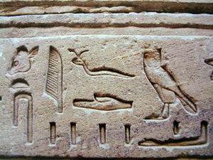 كتابات هيروغليفية من العصر اليونانى -الرومانى