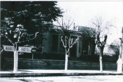 Foto 5 antes (Villa Allende, Hotel Agostini)