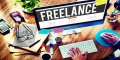 ازاي تبدأ في مجال الفريلانس من الألف للياء Freelance