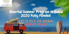 منحة إقامة السركال الصيفية للكتاب و الفنانيين في دبي 2019 (ممولة بالكامل)