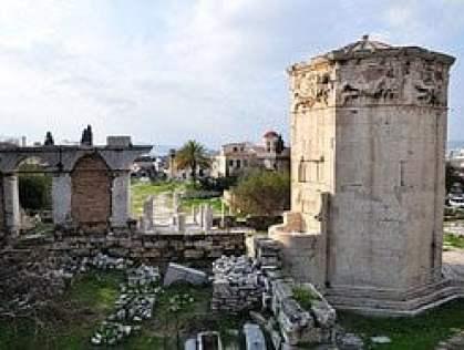 agora romana atenas