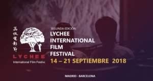 lychee international film festival