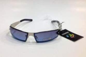objetos perdidos subasta gafas de marca