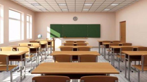 aulas públicas madrid