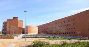 universidad-autónoma-madrid-640x400