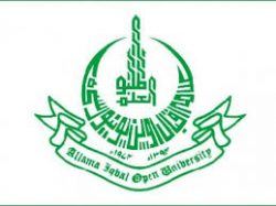 experience certificate for aiou