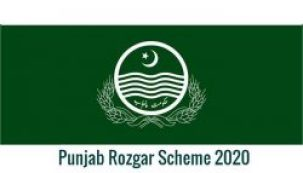 How to Apply for Punjab Rozgar Scheme 2020.