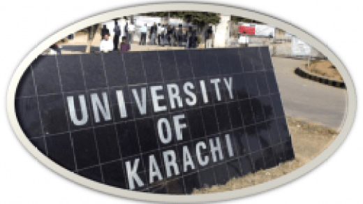 Online Admission Tests Deadline Extended in KU