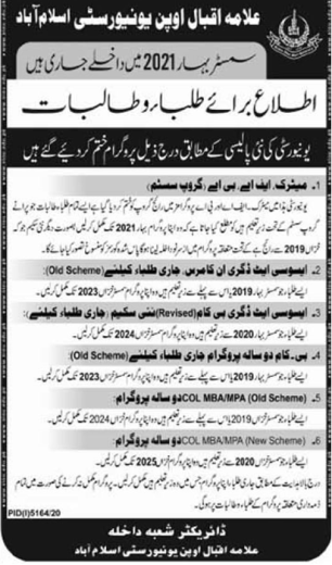 AIOU New Admission Policy for Students 2021