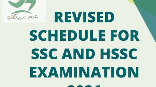 Revised Schedule for SSC and HSSC examination 2021