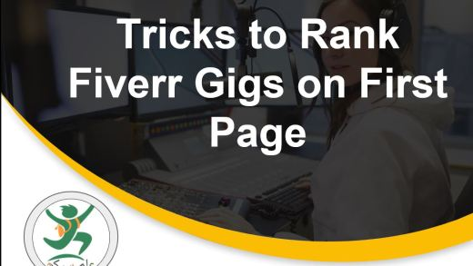 Tricks to Rank Fiverr Gigs on First Page