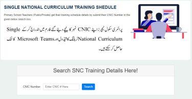 Check SNC Batch No