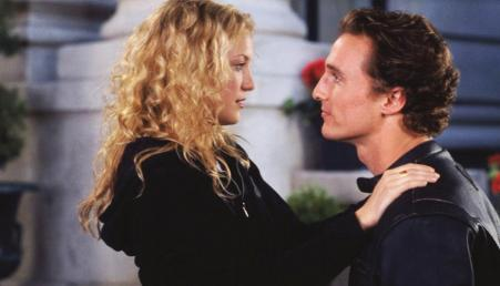 howtoloseaguy