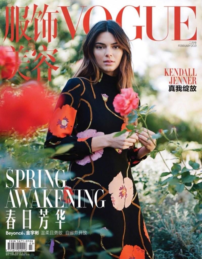 Kendall-Jenner-Vogue-China-2021